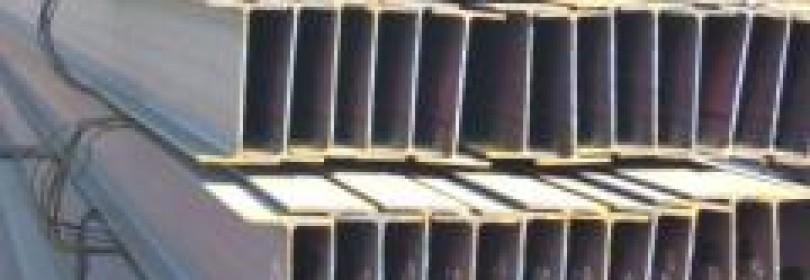 Двутавровый стальной профиль