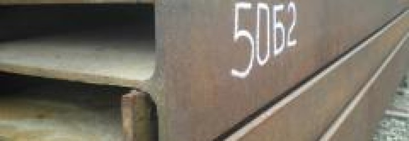 Двутавровая балка: Государственные стандарты