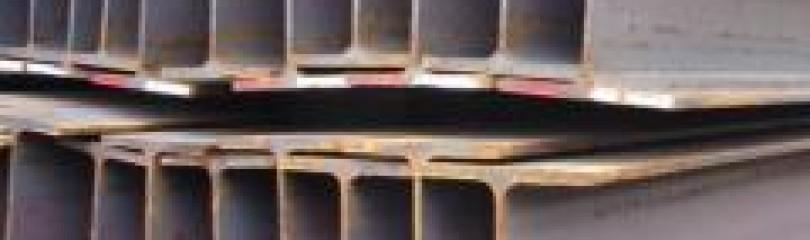 Двутавр стальной: Стоимость одного метра